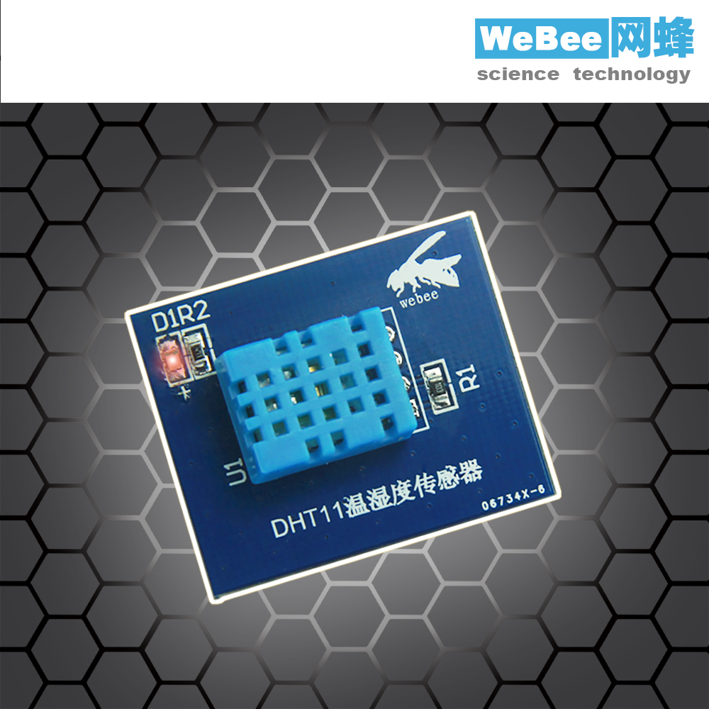 Bee network temperature and humidity sensor module DHT11 (bee network sensor networking standard interface)