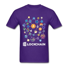 Blockchain Cryptocurrency T-Shirt