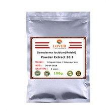 100-1000 г чистый Ганодерма лисидум порошок экстракт 30: 1, Re shi, Ling zhi, сломанный Ganoderma lucidum spore порошок для повышения устойчивости