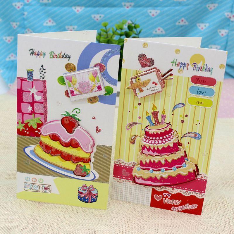 (8 Pieces/lot)Korea Creative Happy Birthday Greeting Card