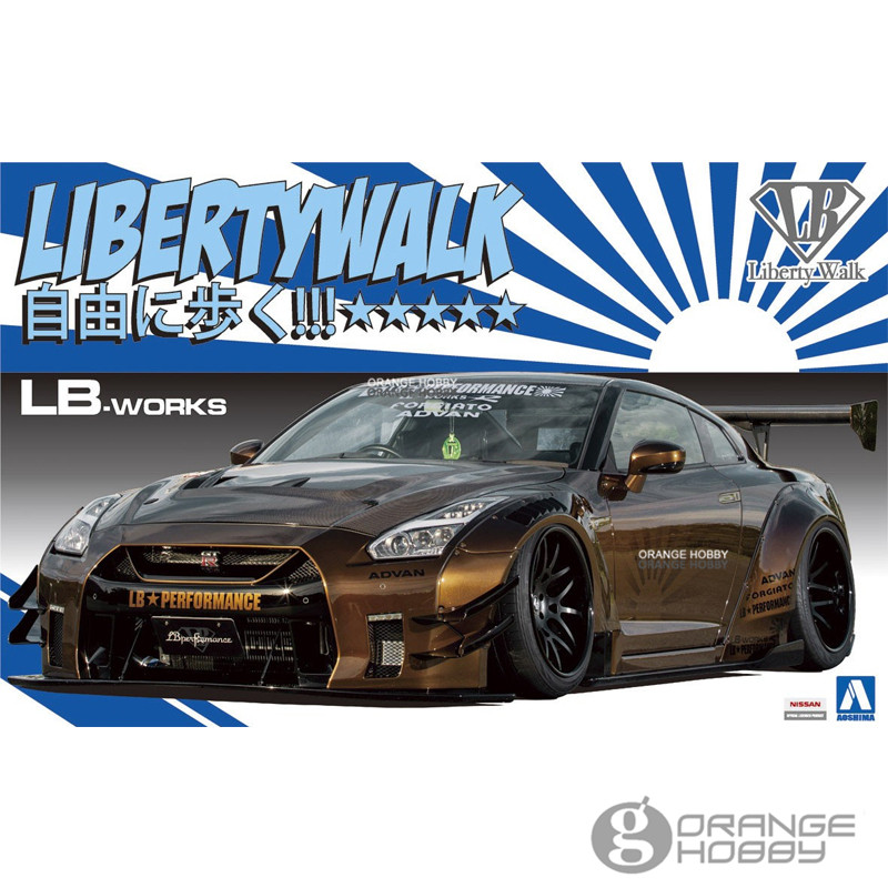 OHS Aoshima 05591 1/24 R35 GT-R Type 2 Ver.1 Assembly Scale Car Model Building Kits