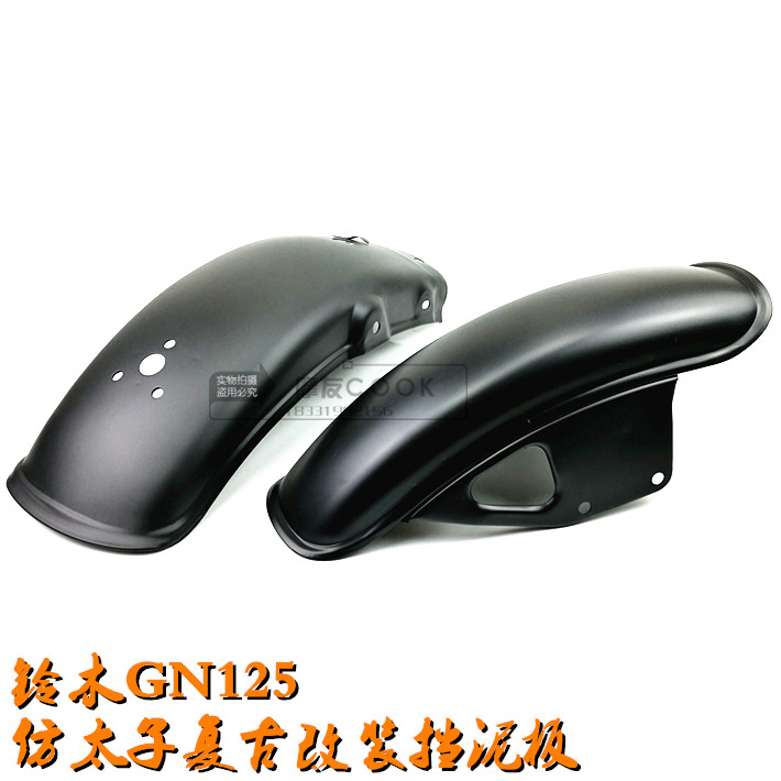 Free shipping CG125 GS125 GN125 GN250 Black Vintage Modification Motorcycle Front Rear Fender Mudguard