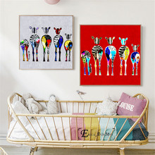 Colorful Zebra Family Butt Funny Wall Art Canvas Painting Poster For Home Decor Posters And Prints Unframed Decorative Pictures