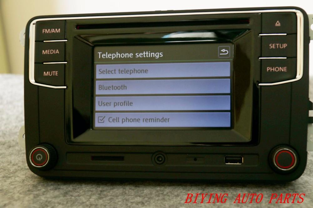 radio cd player 5107