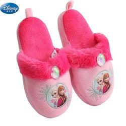 girls  princess frozen elsa anna Cartoon soft bottom slippers Sophia non-slip Plush kids home cotton shoes
