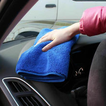 70x30cm Cleaning Cloth Microfiber Car Wash Towel Waxing Polishing Drying Detailing Care Kitchen Housework