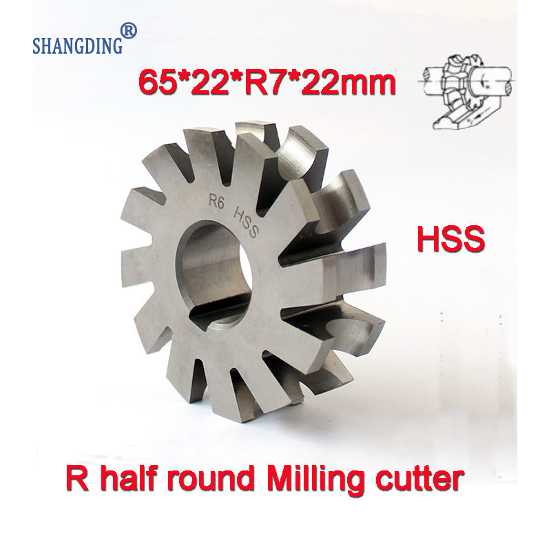 R7 65*22*R7*22mm Inner hole HSS Concave Radius Milling Cutters R half round milling cutter Free shipping r