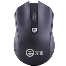 76c8ab5a52b 2.4G Portable Optical Wireless Mouse with USB Nano Receiver for  Notebook,PC,4. 3 Colors Available