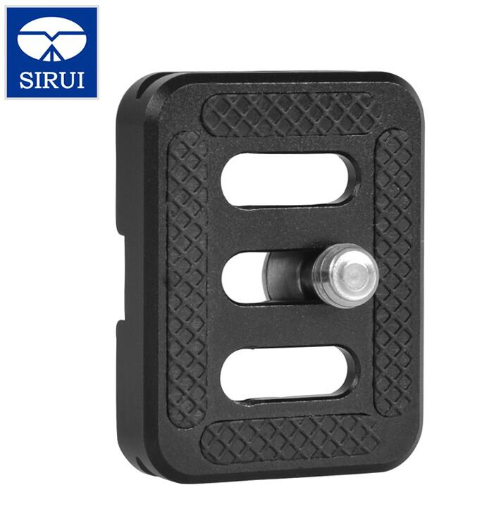 SIRUI TY-C10 Universal Camera Plate Professional Aluminum Quick Release Plate For Nikon Canon Sony Sumsung DSLR Free Shipping