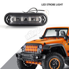 4pcs 6inch 6W truck strobe light amber LED emergency signal lamp industry equipment agriculture warning