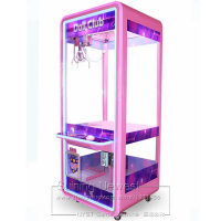 Beautiful Doll Club Transparent Amusement Game Machine Coin Operated Toys Cranes Claw Machine For Kids and Adults