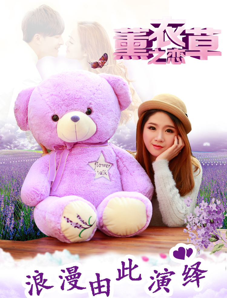 high quality goods large 100cm purple teddy bear plush toy ,soft throw pillow .birthday gift d1154 mcd200 16io1 [west] quality goods