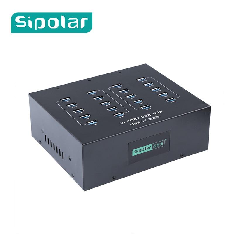 Sipolar Box forme bien travailler 20 ports USB 3.0 HUB 2 en 1 transmission de données et charge rapide pour téléphone et tablettes