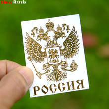 Tiga RatelsMT-040 60*45 Mm Double Headed Eagle Lambang Rusia Logam Golden Nikel Stiker Mobil Auto stiker Mobil(China)