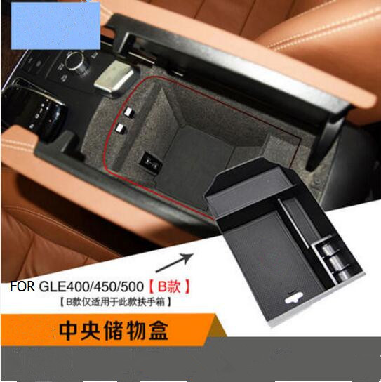 US $16 14 5% OFF|Car Styling Dedicated Central Armrest Storage Box Glove  Box Tray Pallet Case For Benz ML GL GLE GLS class,Car Accessories -in  Shelves