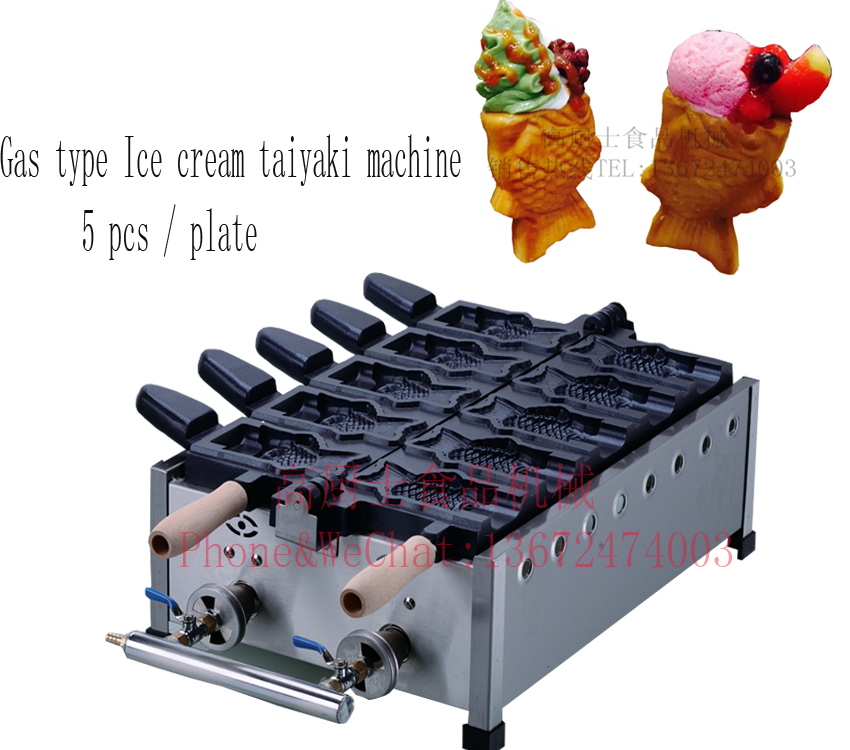 free shipping Gas type 5 pcs ice cream Taiyaki machine with open mouth taiyaki maker free shipping ice cream machine automatic household ice