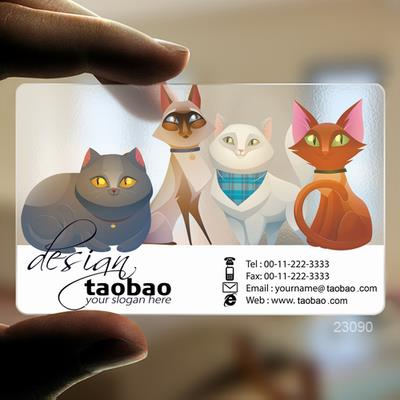 23090 pet shop foods homes animal business card template in business 23090 pet shop foods homes animal business card template in business cards from office school supplies on aliexpress alibaba group colourmoves