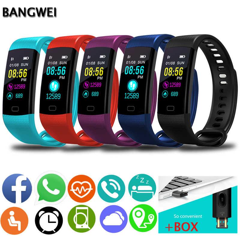 BANGWEI スマート防水スポーツは、男性と女性睡眠リマインダー心拍数検出歩数計 USB 充電器 + ボックス