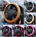 9 Colors SIZE M 38 CM Winter Plush Car Steering Wheel Cover For 95% Car Styling Free Shipping