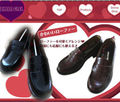 Japón / estudiante de la escuela japonesa uniforme escolar Uwabaki JK ronda del dedo del pie zapatos de Anime Cosplay negro / Brown