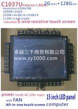 Новый 15 ''светодиодный сенсорный экран ПК с сенсорным