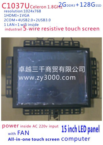 All in one touch screen pc 15'' LED Touch screen PC with 5 wire resistive touch screen standard and  2G RAM 128G SSD
