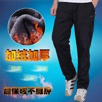 Grandwish Thick Trousers Pants Men Winter Warm Pants For Men Heavyweight Mens Fleece Pants Trousers Elastic