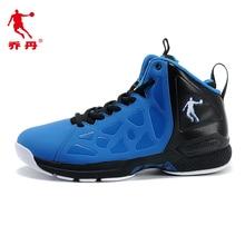 Men's Jordan Basketball Shoes China Qiaodan Zapatillas Size 7-11 High-Top Rubber men Sneakers new jordans 2016 Free Shipping