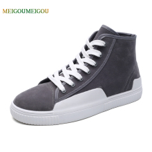 MEIGOUMEIGOU Flock High Lace-up Men Vulcanize Shoes Flat Solid Men Casual Shoes Round Toe Comfortable Footwear Men No Smell