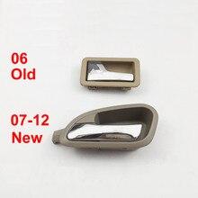 For Lifan 520 new and old model inner door handle four doors handles Beige 4PCS
