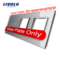 Free Shipping Livolo Grey Color Crystal Glass 223mm 80mm EU Standard 2Gang 2 Frame Glass Panel