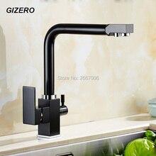 Gizero Бесплатная доставка здоровья пить воду кухонных фильтр нажмите латунь черная отделка двойной Носик квадратный кран GI2058