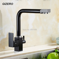 GIZERO Free Shipping Health Drink Water Kitchen Purifier Filter Tap Brass Black Finish Dual Spout Square