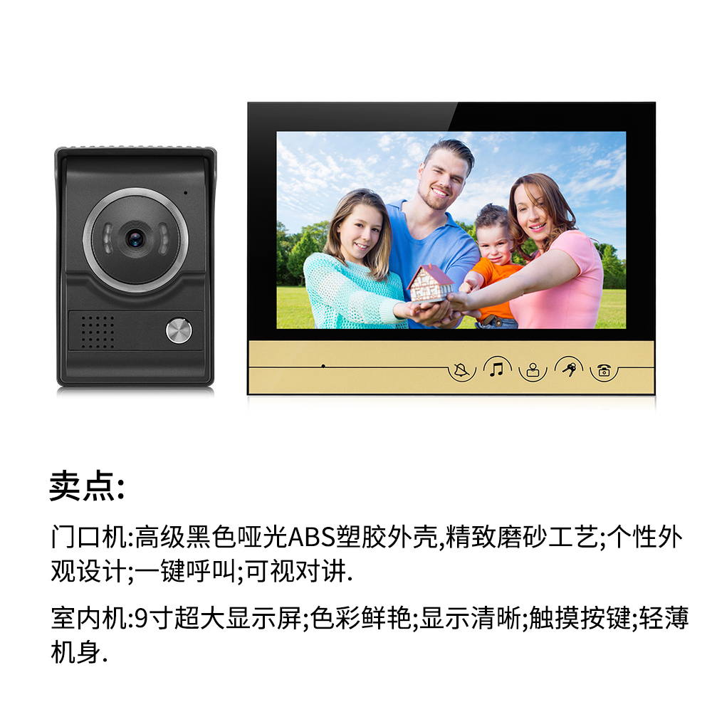 9 Inch Screen Rain-Proof  Video Door Phone XSL-L-V90R 9 Inch Screen Rain-Proof  Video Door Phone XSL-L-V90R