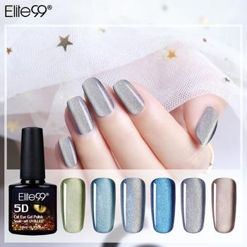 Elite99 5D Katze Auge UV Gel Nagellack Magnet Laser Nail art Lack Starry Sky Jade Wirkung Weg Tränken UV gel Nail art Lack
