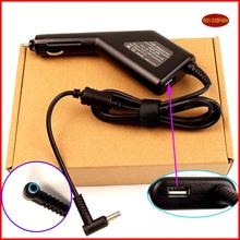 Laptop DC Power Car Adapter Charger 19.5V 3.33A 65W + USB Port for HP 15-E026TX 15-E027TX 15-E028TX 15-D000 15-D099NR
