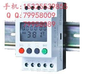 Повышенного и пониженного напряжения осколки фазы Последовательность протектор/многофункциональный три фазы питания монитора Relay/ЖК-дисп...