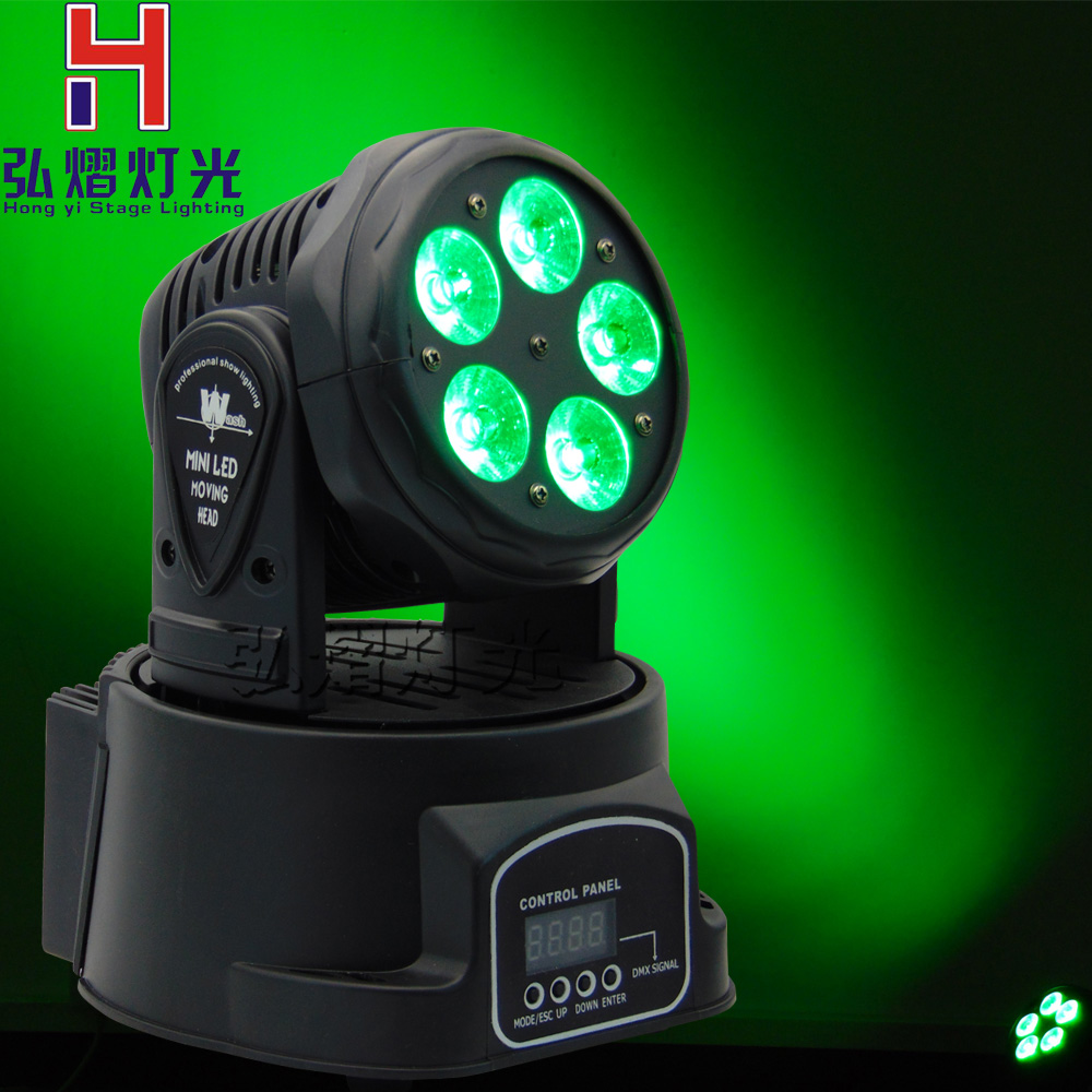 led rgbw mini Moving Head Light Disco Party Night Club Pub Bar KTV 5x18W RGBWA moving Wash light-in Stage Lighting factory price 4pcs led moving head zoom wash light 36x10w rgbw 4 in1 stage night club disco bar uplighting fast