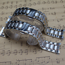 Free Curved End Fashion Stylished Watchband solid links Silver and gold Watchband bracelet 14mm 16mm 18mm
