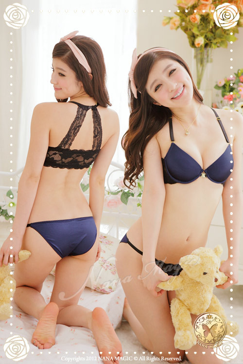 Sexy japanese underwear bra set us back all the anterior bud silk smooth underwear cute girl in - Teen age girl picthar ...
