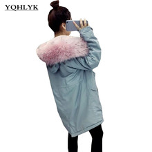 Women winter cotton coat 2018 fashion hooded thick warm Female jacket long Big fur collar Parker pink women's cotton K105