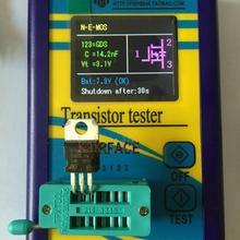 Портативный компонент тестер-транзистор диод емкость ESR метр Mosfet NPN MPN Mos индуктивность