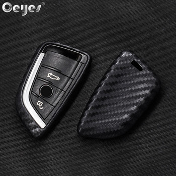 Auto Key Carbon Fiber Cover Case For BMW X5 F15 X6 F16 G30 7 Series G11 X1 F48 F39 Car Key Shell Styling Holder Accessories image
