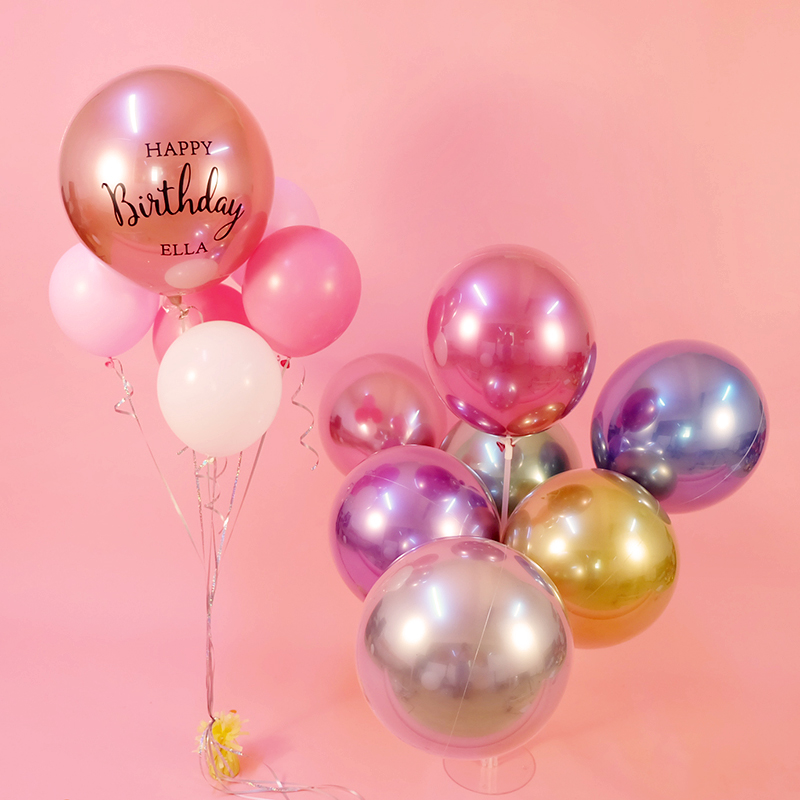 1pc 18/<font><b>22</b></font>/32 inch Glossy Chrome Bubble Balloon wedding <font><b>birthday</b></font> party decoration Metallic balloons Helium Supplies image