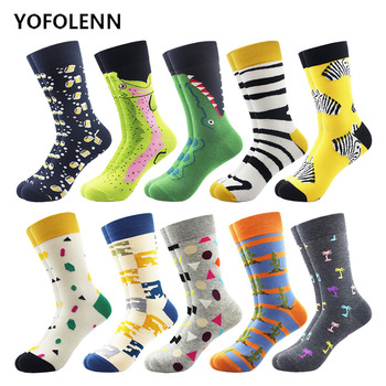 10 pairs/lot Colorful Combed Cotton Fashion Men's Crew Socks Zebra Crocodile Pattern Funny Dress Causal Wedding Crazy Socks 4pair lot combed cotton girl