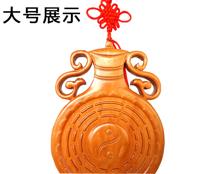Long Yi Ping peach gossip bottle kitchen bedroom door Ciwo evil red mahogany Pendant