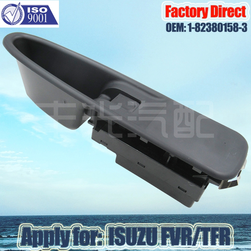 Factory Direct Auto Power Window Switch Apply For ISUZU FVR/TFR Right Passenger Side Auto Window Switch 1-82380158-5 1823801585