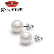gNpearl Pearl Stud Earrings 925 Silver/18K Gold Freshwater Womens Simple Send Girlfriend Gift Jewelry