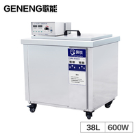 38L Ultrasonic Cleaning Machine Power Adjustable Circuit Board Motocycle Engine Parts Lab Heater Bath Oil Degreasing Glassware