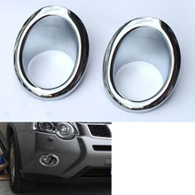 YAQUICKA 2Pcs Chrome ABS Car Front Fog Light Lamp Foglights Cover Trim Styling Sticker For Nissan X-Trail 2012 2013 Car-covers